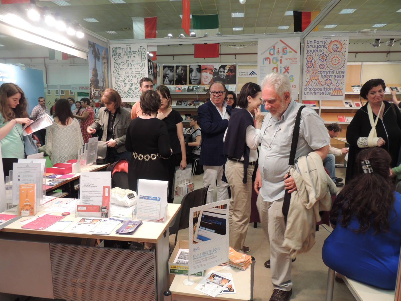 Participation fran aise au 12 salon international du livre de ambassade de france en - Salon du livre des balkans ...
