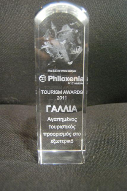Salon du tourisme philoxenia la france honor e for Salon du tourisme en france