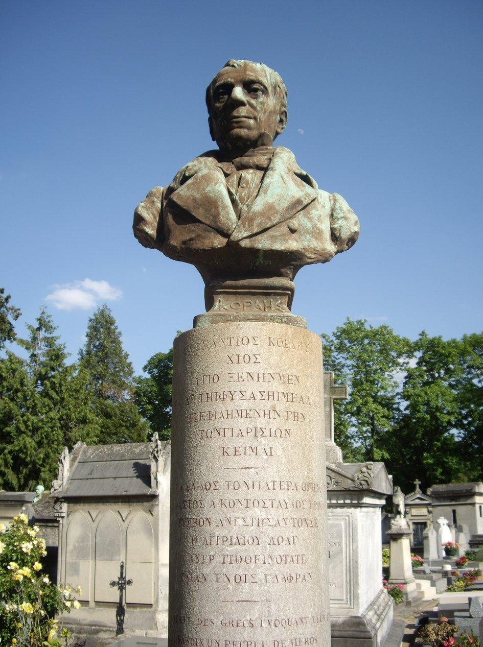 Cénotaphe d'Amantios Koraïs - cimetière de Montparnasse - JPEG